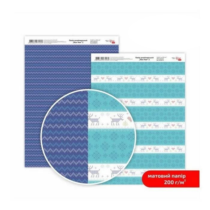 Бумага дизайнерская двусторонняя матовая New Year 3, 21х29,7 см, 200г/м2, Rosa Talent