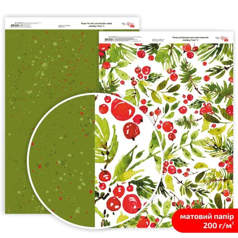 Бумага дизайнерская двусторонняя матовая Holiday Time 3, 21х29,7 см, 200 г/м2, Rosa Talent