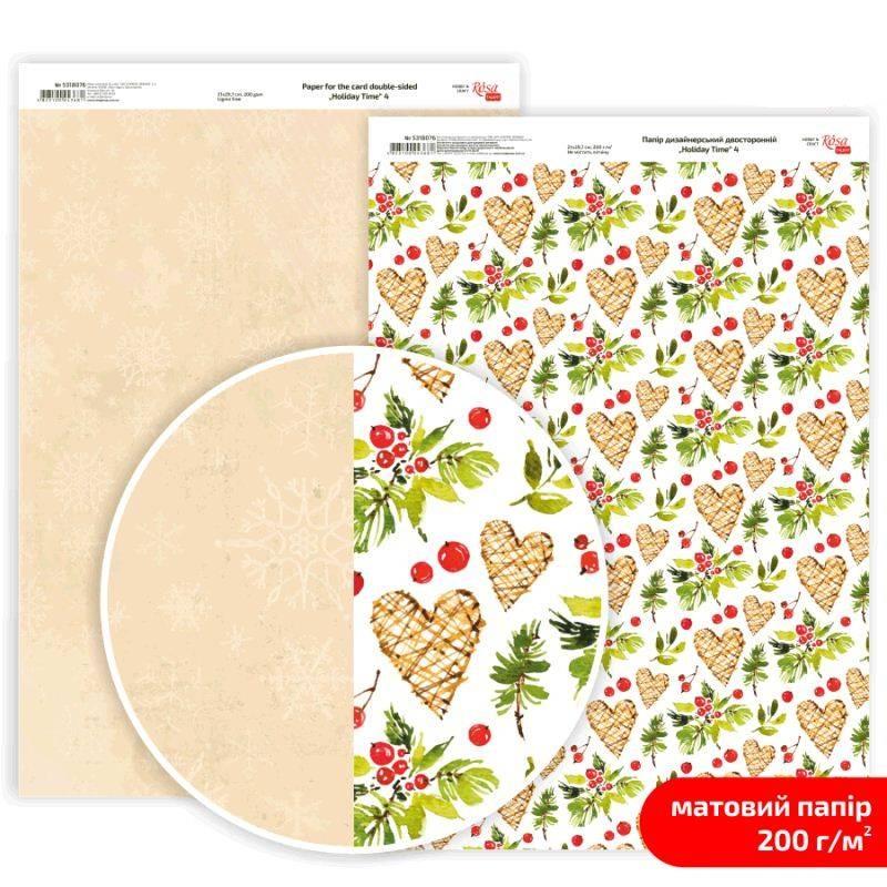 Бумага дизайнерская двусторонняя матовая Holiday Time 4, 21х29,7 см, 200 г/м2, Rosa Talent