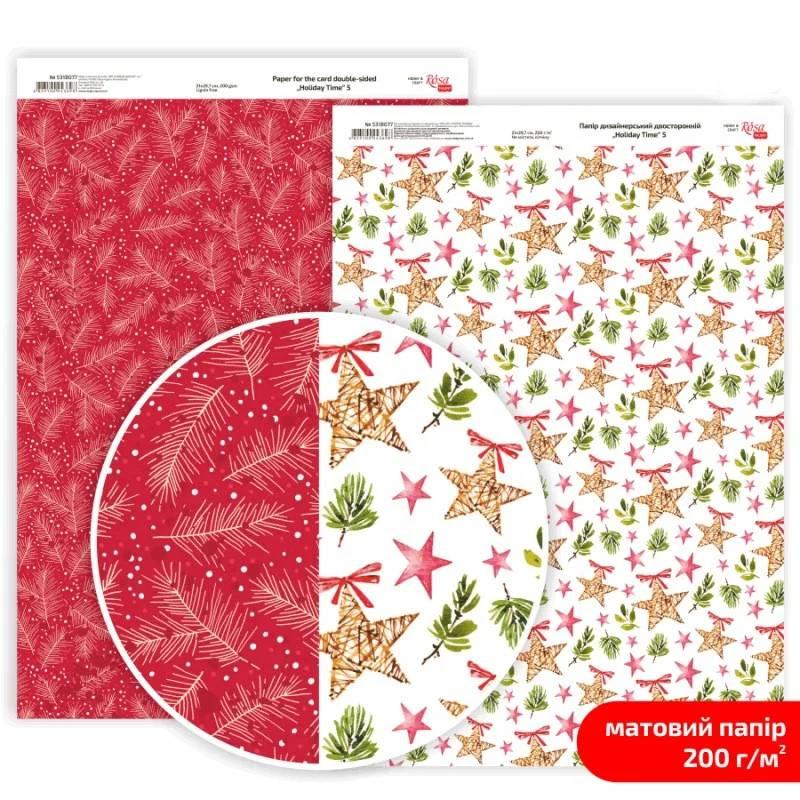 Бумага дизайнерская двусторонняя матовая Holiday Time 5, 21х29,7 см, 200 г/м2, Rosa Talent