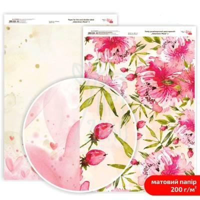 Бумага дизайнерская двусторонняя матовая Valentine's Mood 3, 21х29,7 см, 200 г/м2, Rosa Talent