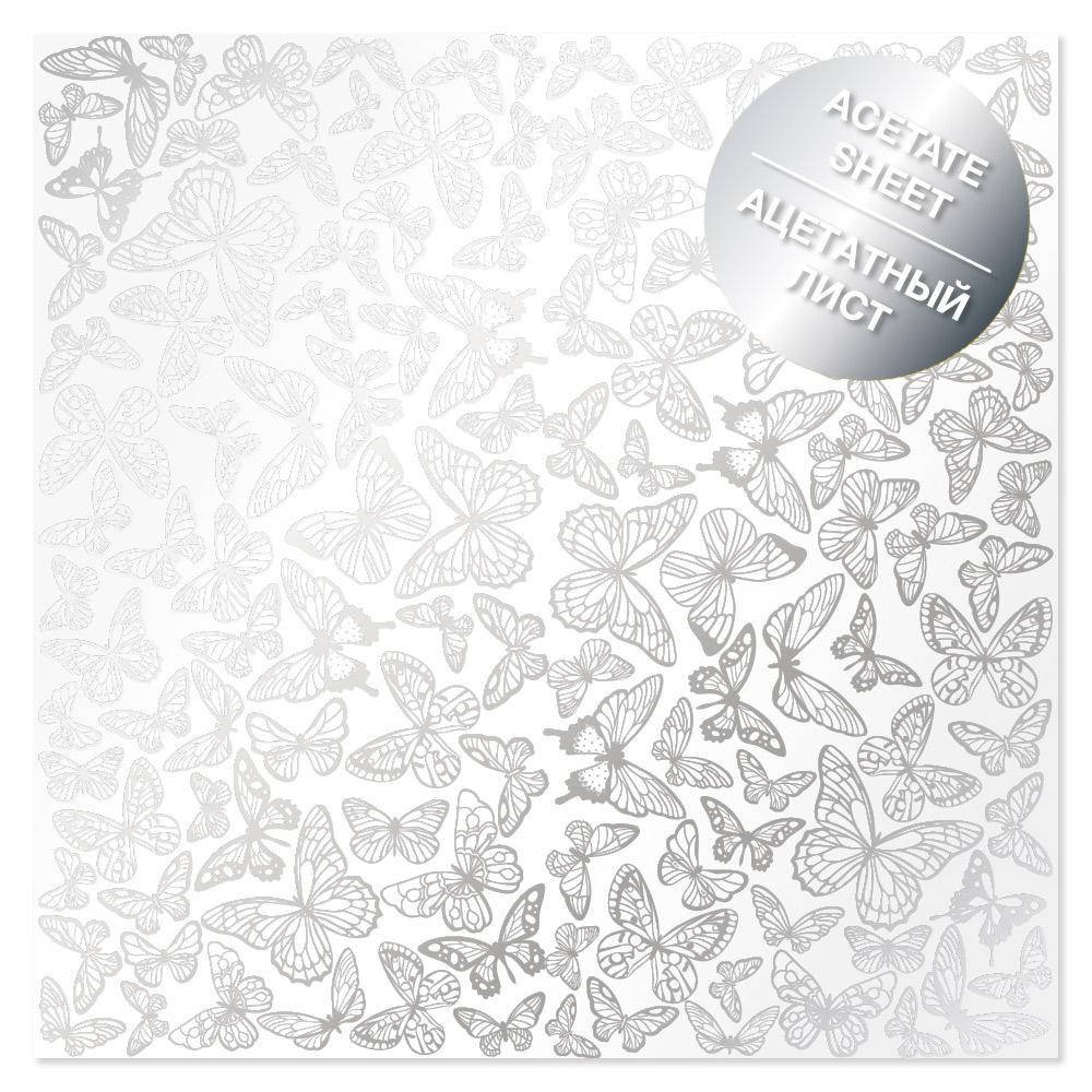 Ацетатный лист с фольгированием Silver Butterflies 30,5х30,5 см, Фабрика Декора