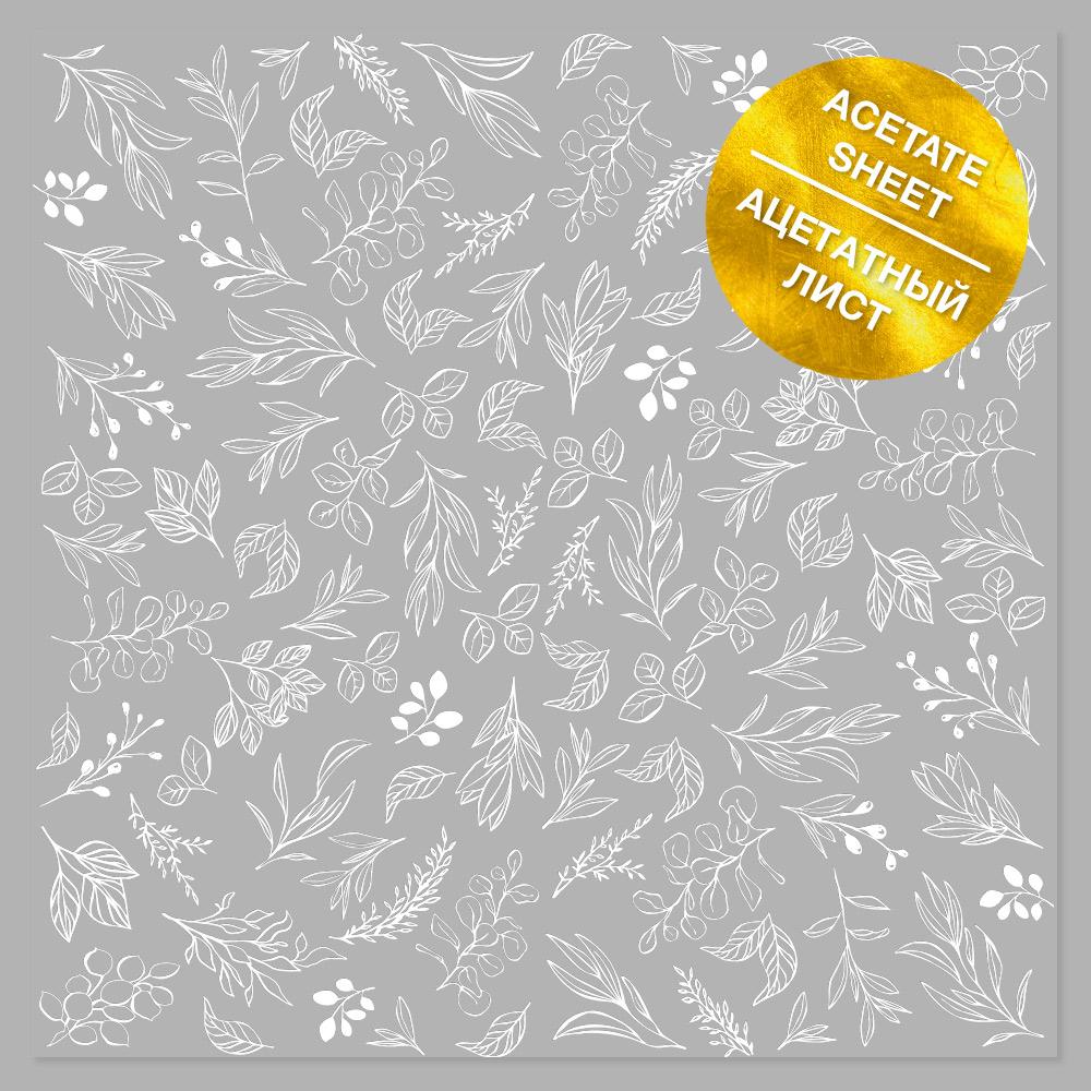 Ацетатный лист с фольгированием White Branches 30,5х30,5 см, Фабрика Декора
