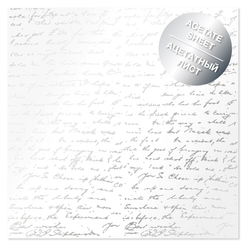 Ацетатный лист с фольгированием Silver Text 30,5х30,5 см, Фабрика Декора