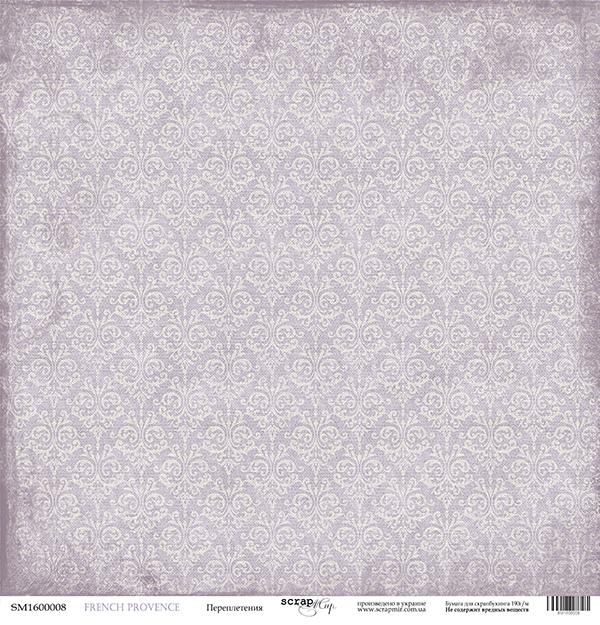 Лист односторонней бумаги 30x30 Переплетения French Provence, Scrapmir