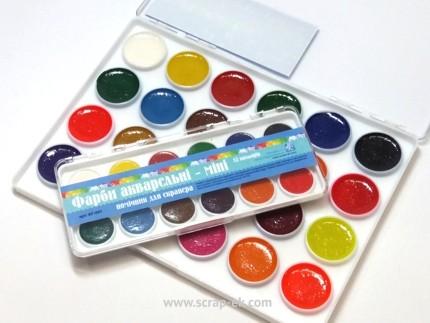 Набор акварельных красок мини, 12 цветов, ТМ Курдибановская
