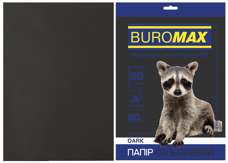 Бумага цветная А4, 80г/м2, DARK черный 50л., Buromax