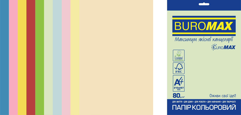 Набор цв.бумаги PASTEL+INTENSIVE, EUROMAX, 10 цв., 20 л., А4, 80 г/м², Buromax