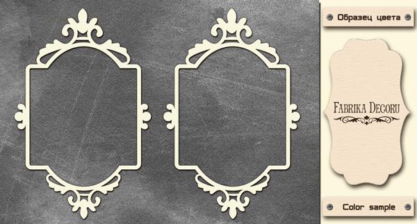 Набор чипбордов Фигурные рамки с вензелями 10х15 см #516 , цвет молочный, Фабрика Декора