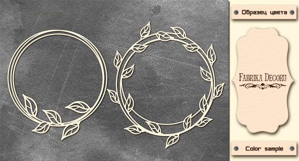 Набор чипбордов Рамки с листвой 10х15 см #532 , цвет молочный, Фабрика Декора