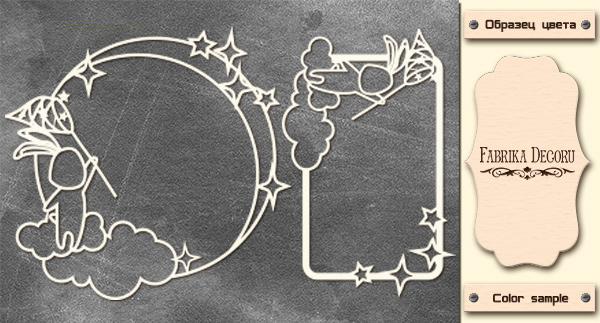 Набор чипбордов Рамки dreamy baby boy 10х15 см #537 , цвет молочный, Фабрика Декора