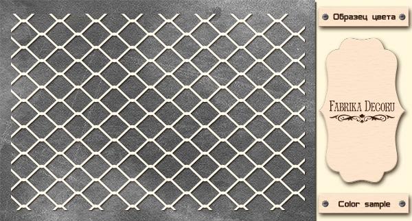 Набор чипбордов Cетка рабица 10х15 см #539 , цвет молочный, Фабрика Декора