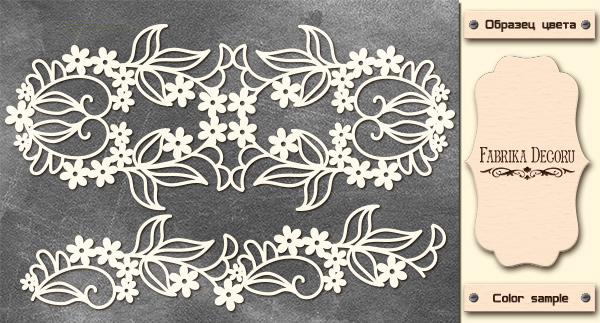 Набор чипбордов Орнамент Незабудки 10х15 см #543 , цвет молочный, Фабрика Декора
