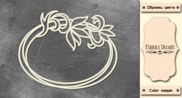 Набор чипбордов Двойная рамка с цветочной веточкой 10х15 см #563, Фабрика Декору