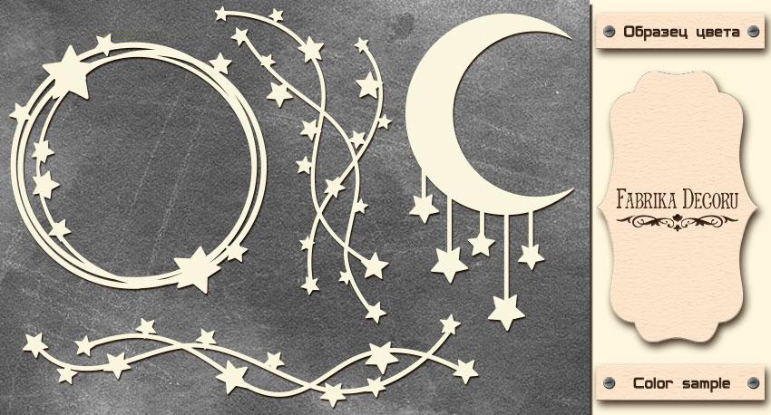 Набор чипбордов, Рамка и декор со звездами, 10х15см #601, Фабрика Декора