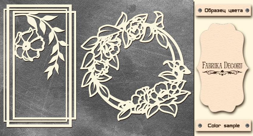 Набор чипбордов, Рамки с цветами, 10х15см #606, Фабрика Декора