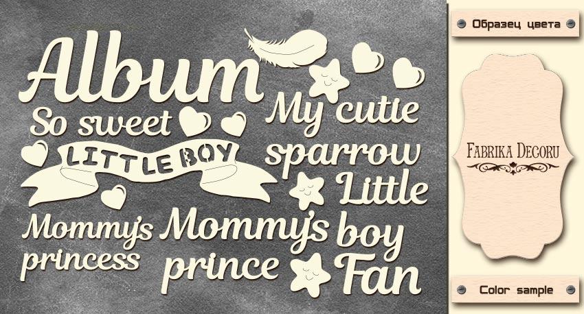 Набор чипбордов, Album, Cutie sparrow boy, 10х15см #610, Фабрика Декора