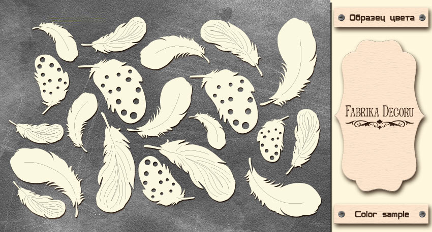 Набор чипбордов, Feather, Cutie sparrow, 10х15см #613, Фабрика Декора