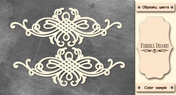 Набор чипбордов,ов, Вензеля #1 #673, 10х15 см, 1,3мм, Фабрика Декора