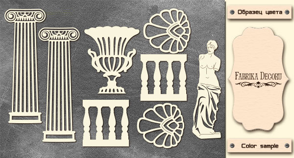 Набор чипбордов, Античный декор #674, 10х15 см, 1,3мм, Фабрика Декора