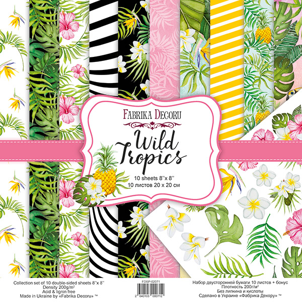 Набор скрапбумаги Wild Tropics 20х20, 10 листов Фабрика Декору