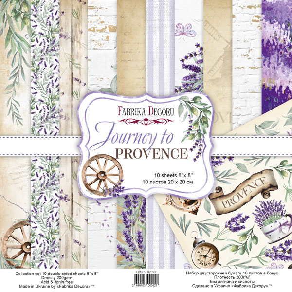 Набор скрапбумаги Journey to Provence 20x20 см 10, 10+1 листов, Фабрика Декору