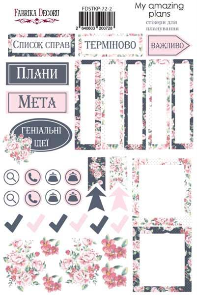Набор наклеек для планеров #72 Ua, розовый , Фабрика Декора