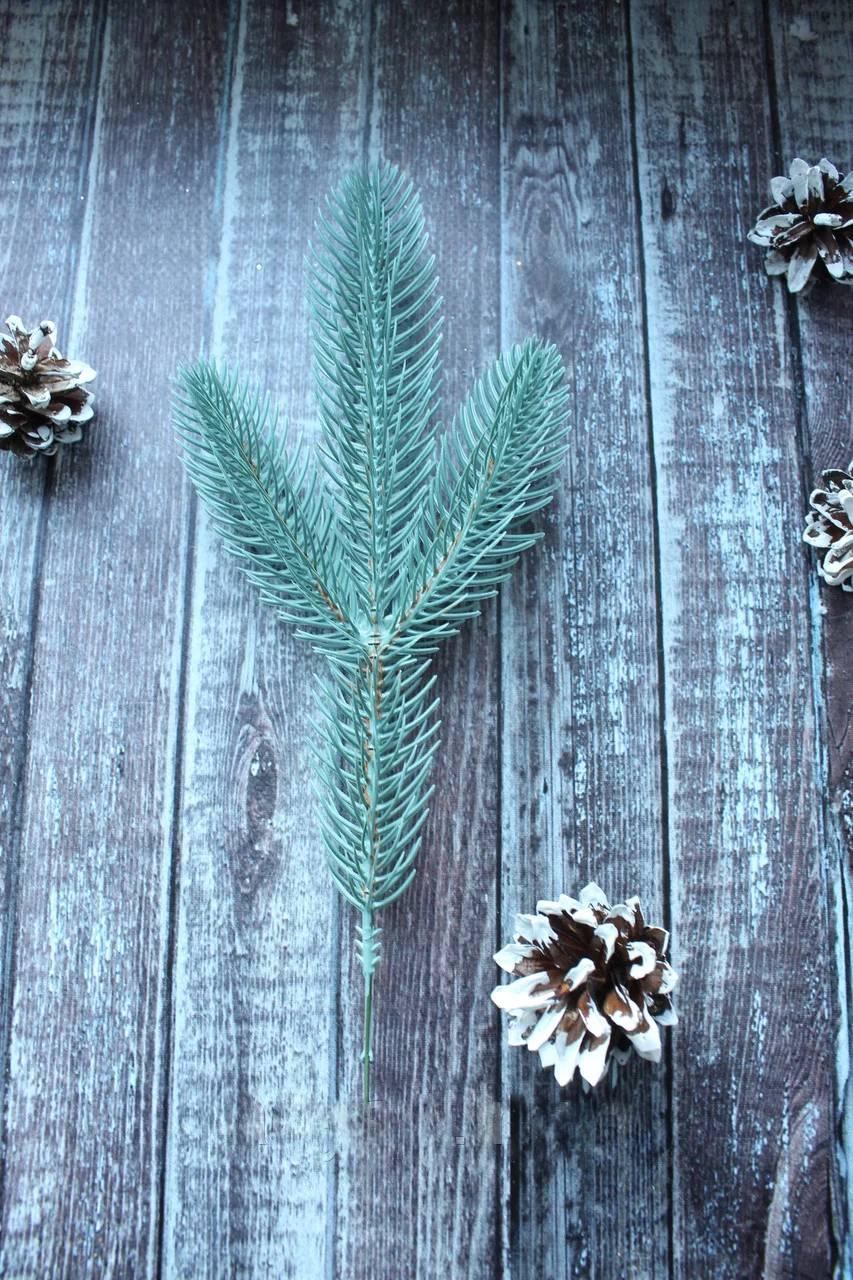 Ветка хвои литая, Ель голубая, 3 ветки (искусственная хвоя), 25см