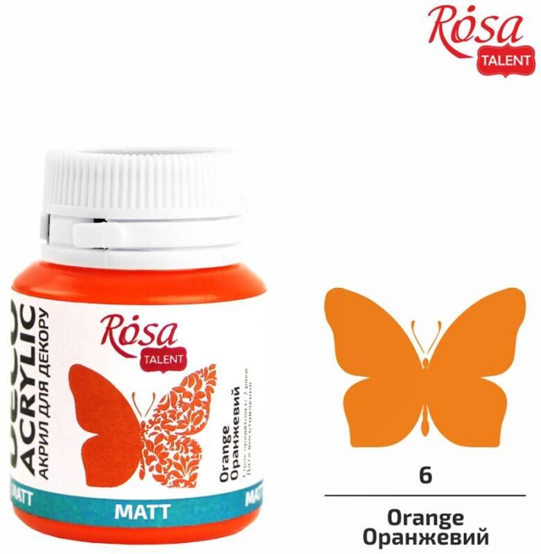 Акрил для декора, Оранжевый, матовый, 20 мл, ROSA TALENT