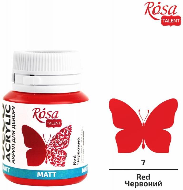 Акрил для декора, Красный, матовый, 20 мл, ROSA TALENT