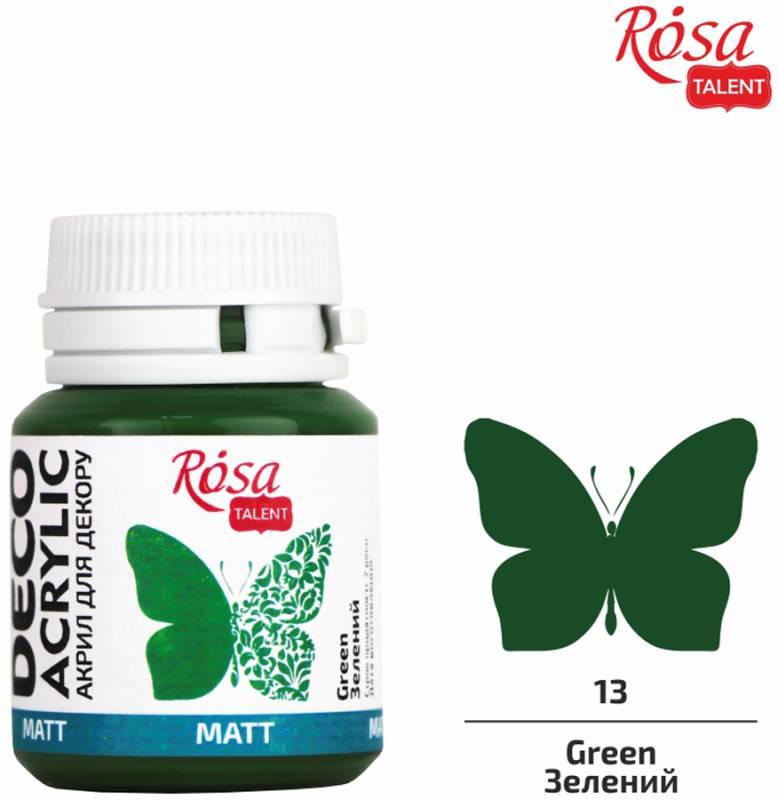 Акрил для декора, Зеленый, матовый, 20 мл, ROSA TALENT