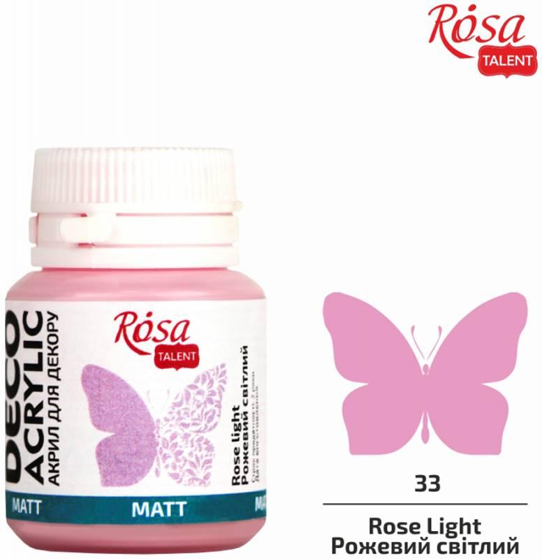 Акрил для декора, Розовый светлый, матовый, 20 мл, ROSA TALENT