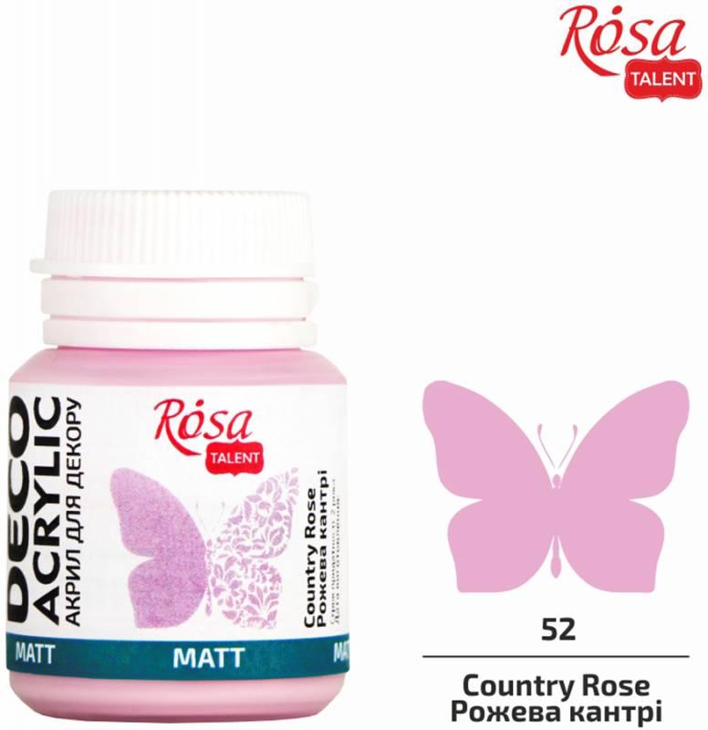 Акрил для декора, Розовая кантри, матовый, 20 мл, ROSA TALENT