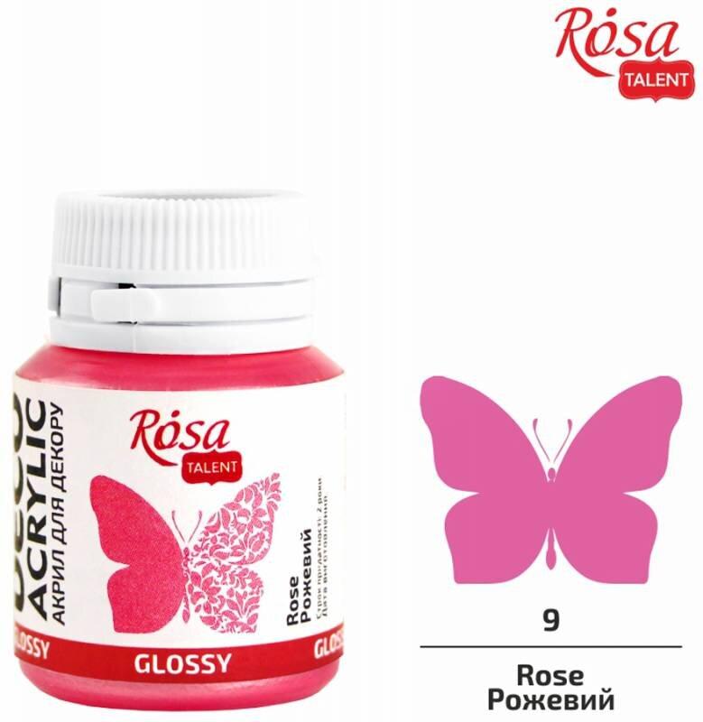 Акрил для декора, Розовый, глянцевый, 20 мл, ROSA TALENT