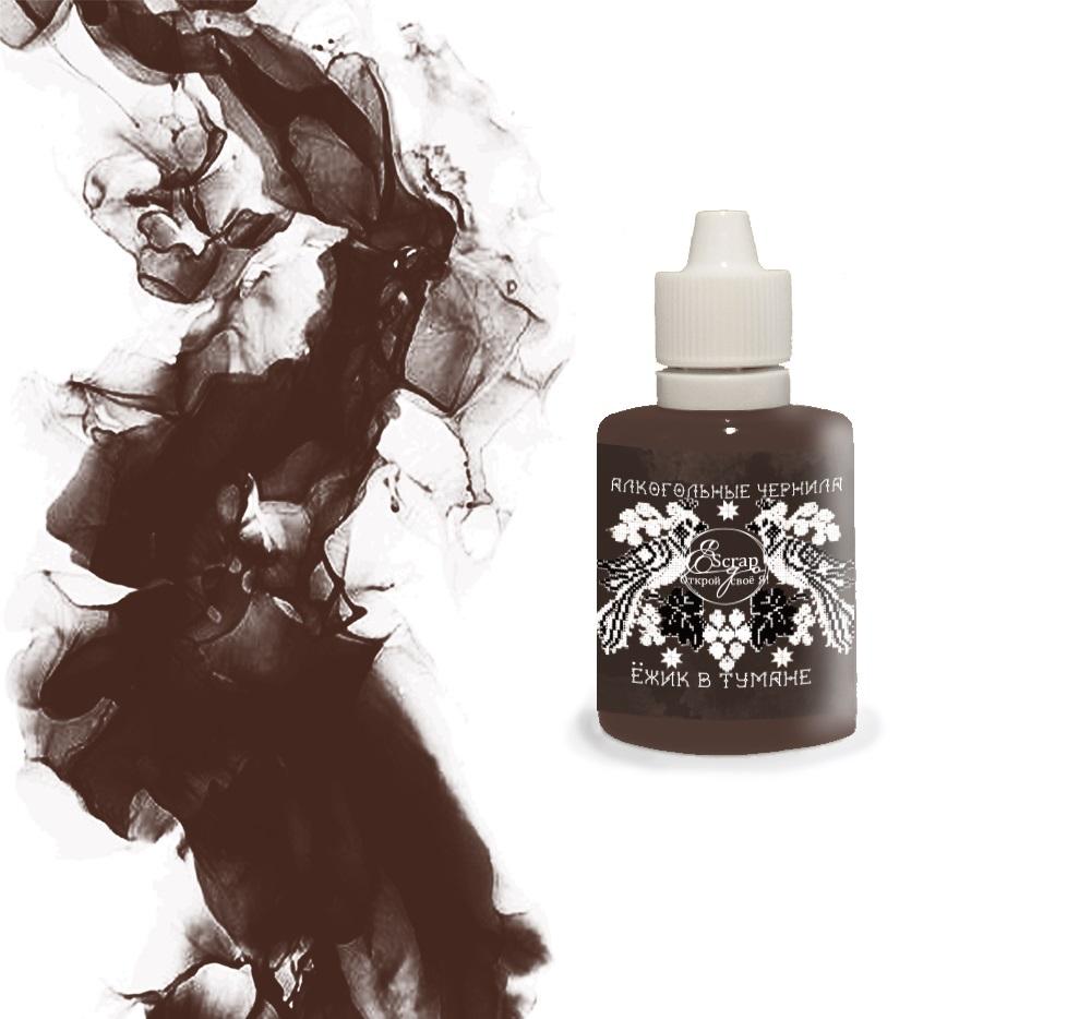 Алкогольные чернила, Новая формула, Ежик в тумане, 30 мл от ScrapEgo