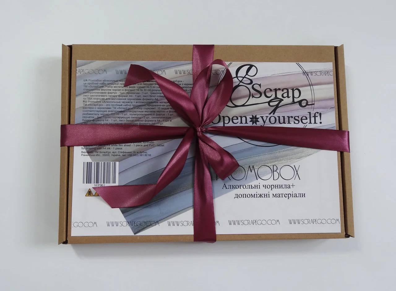 PromoBox Алкогольные чернила Новая формула + вспомогательные материалы, ScrapEgo