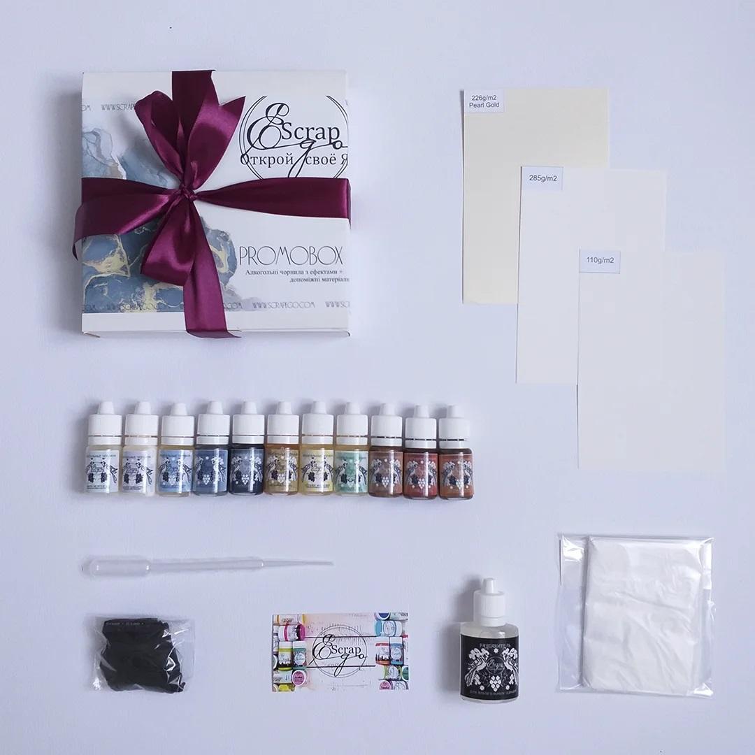 PromoBox - Алкогольные чернила с эффектами + вспомогательные материалы, SEPB02, ScrapEgo