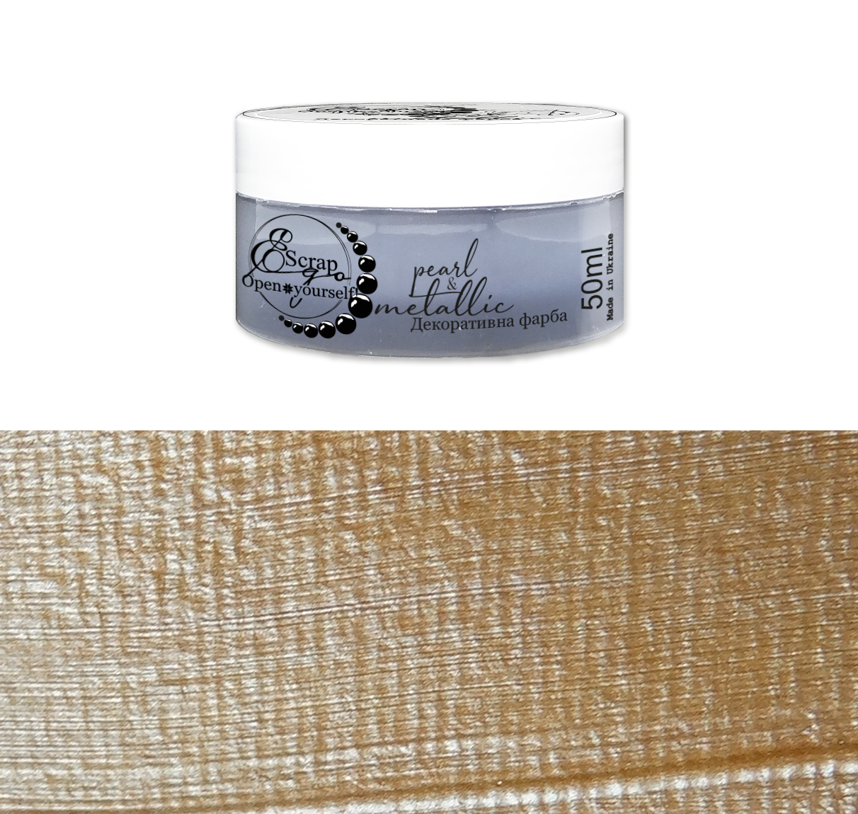 Декоративная краска, Pearl and Metallic, античная бронза, 50 мл, ScrapEgo