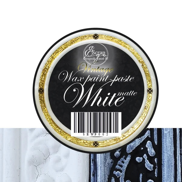 Восковая краска-паста White Matte, 10 мл, ScrapEgo