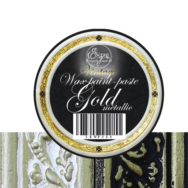 Восковая краска-паста Vintage  Gold Metallic, 10 мл, ScrapEgo