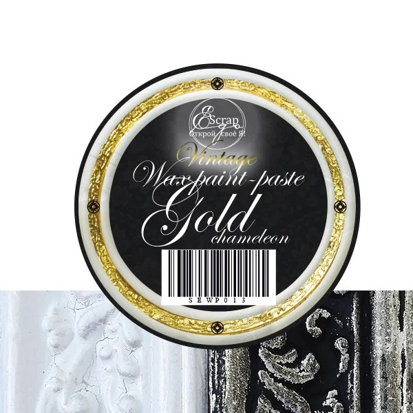 Восковая краска-паста Gold Chameleon, 10 мл, ScrapEgo
