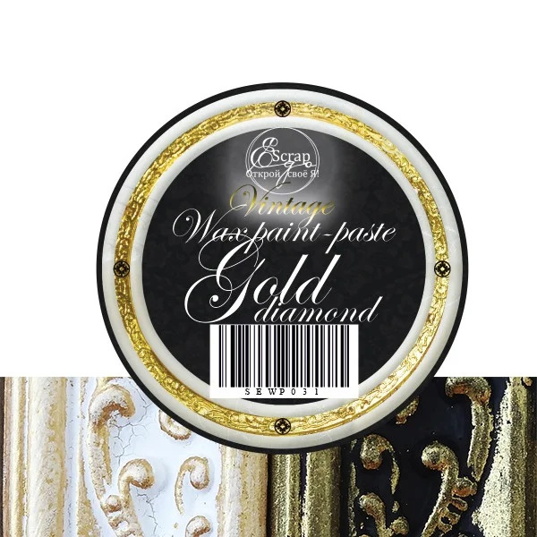 Восковая краска-паста Vintage Gold diamond, 10 мл, ScrapEgo